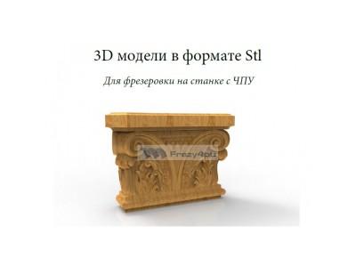 Каталог 3D моделей в формате Stl для ЧПУ